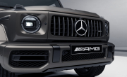 AMG Night Package II