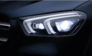 MULTIBEAM LED (Available with Hip Hop Edition and GLE 450 4MATIC LWB)