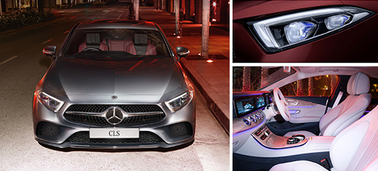 Mercedes CLS feature - Sportiness